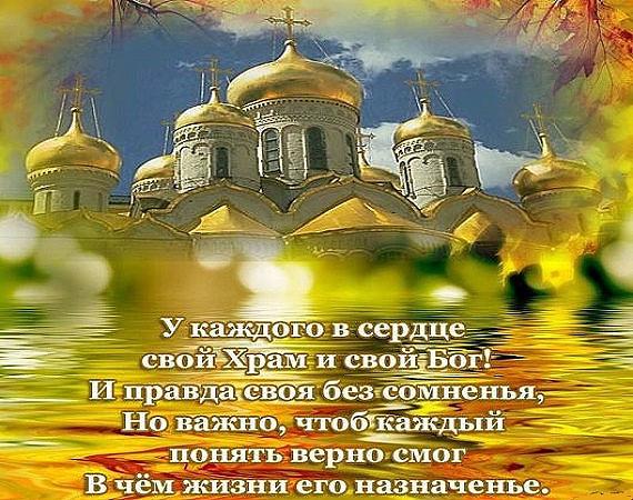 Цитаты про монастыри